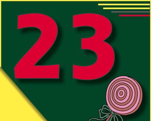 Türchen Nr. 23